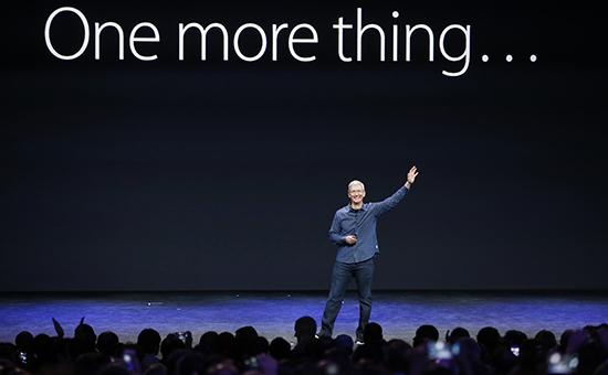 Генеральный директор Apple Тим Кук на презентации Apple в Калифорнии, сентябрь 2014 г.