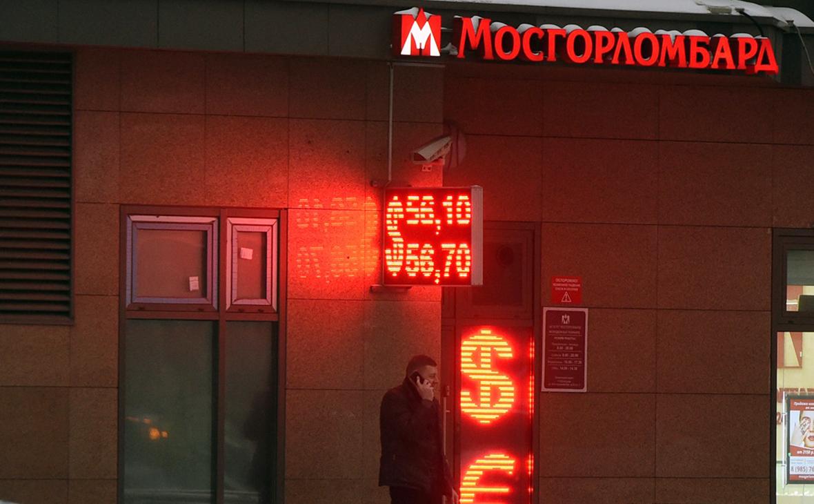 Ломбард земли в москве автоломбард четвертак рязань