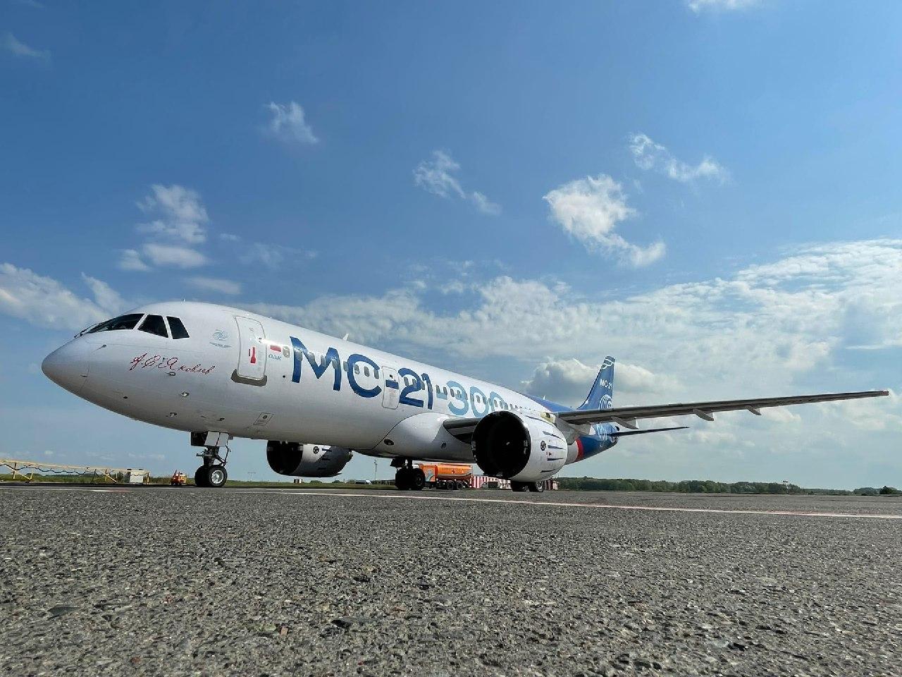 В Перми впервые приземлился опытный образец лайнера МС-21-300
