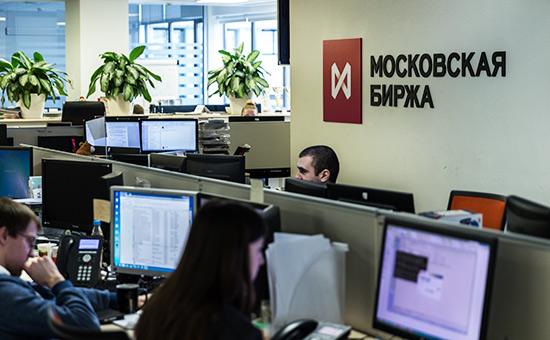 Торговля на бирже в новосибирске обучение binary options ultimatum free download