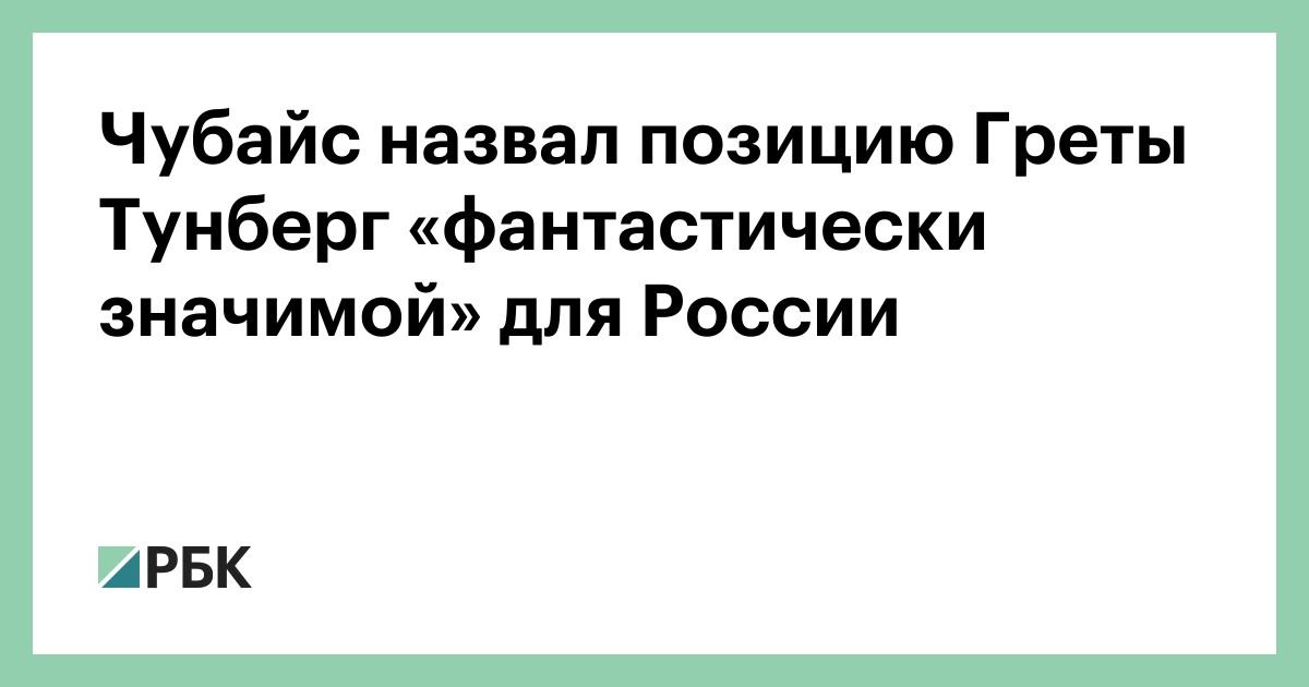 https://s0.rbk.ru/v6_top_pics/media/img/2/52/755828856727522.jpg
