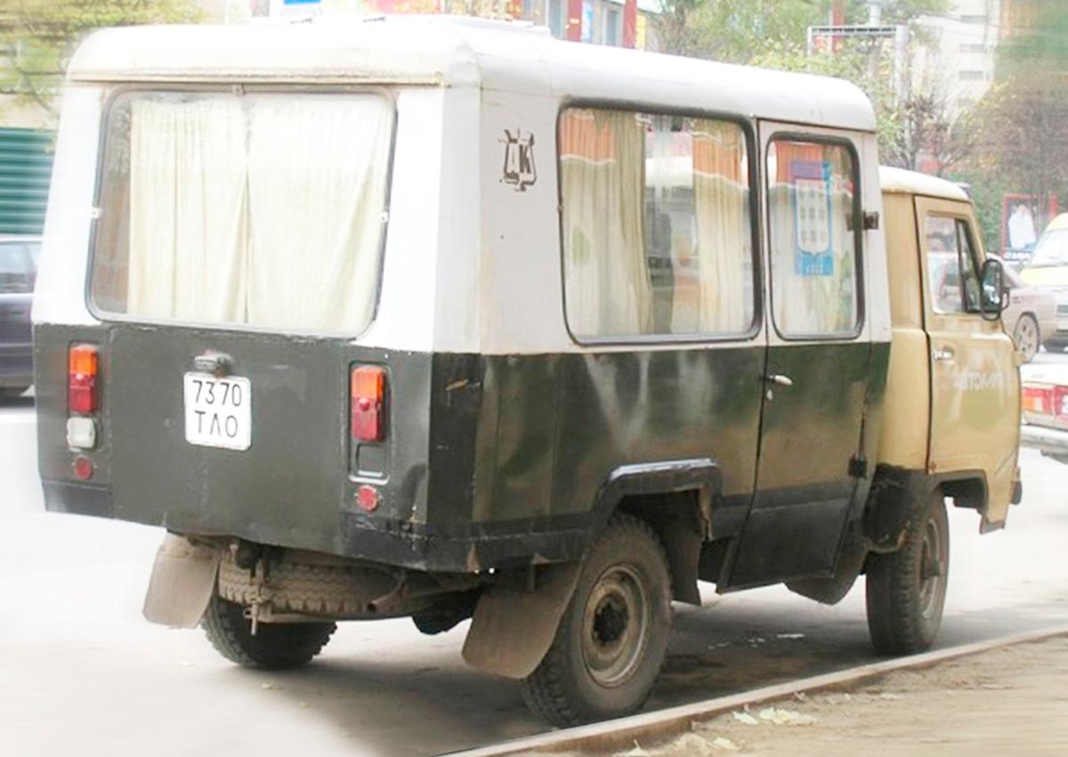 <p>Мобильный автоклуб на базе УАЗ-452.</p>