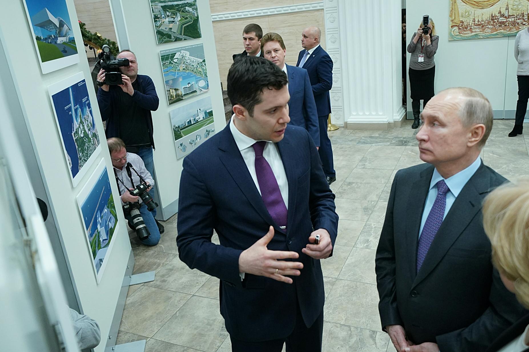 Фото: Пресс-служба правительства области