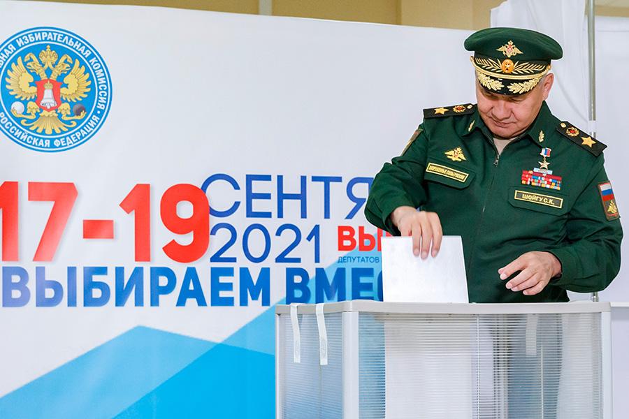Фото:Вадим Савицкий / РИА Новости