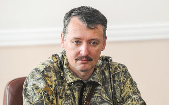 Стрелков взял на себя ответственность за военный конфликт на Украине ::  Политика :: РБК
