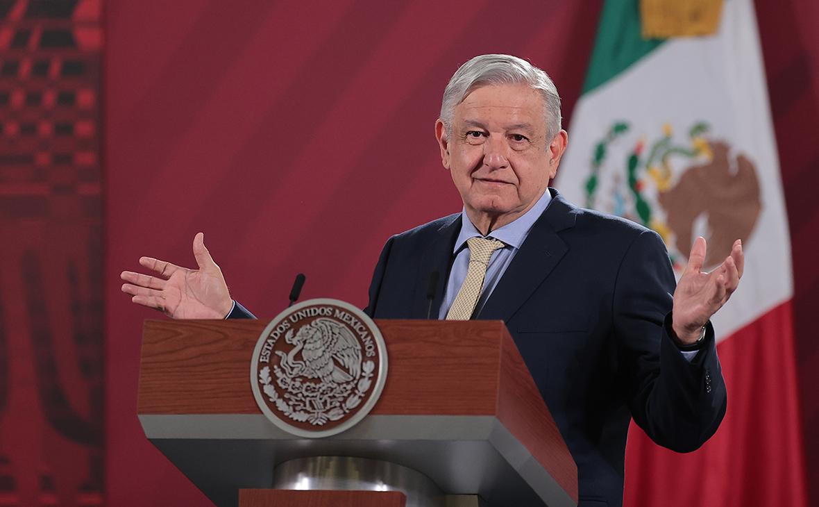 Президент Мексики заявил о готовности лично испытать российскую вакцину :: Общество :: РБК