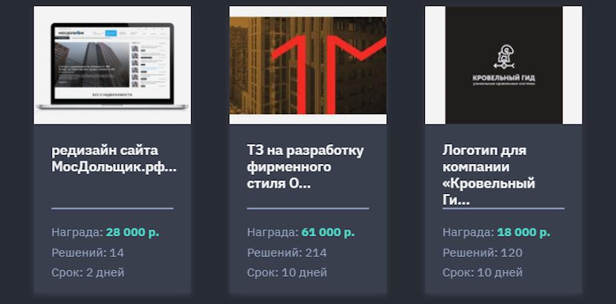 Примеры заданий на GoDesigner
