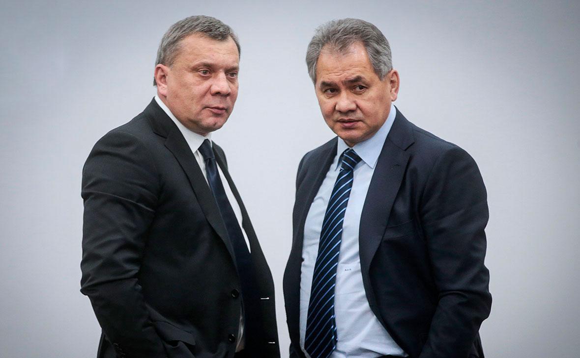Юрий Борисов и Сергей Шойгу