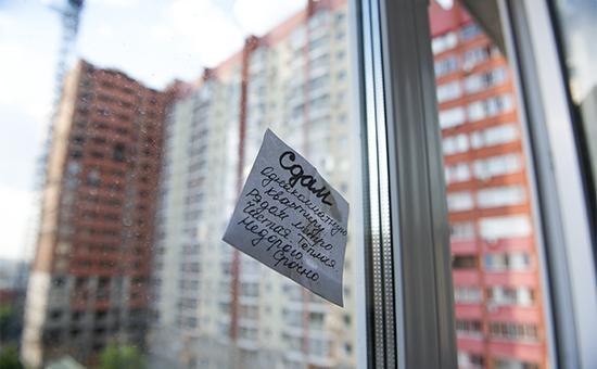 Дать объявление о сдачи квартиры в инком где в пскове дать объявление о продаже гру