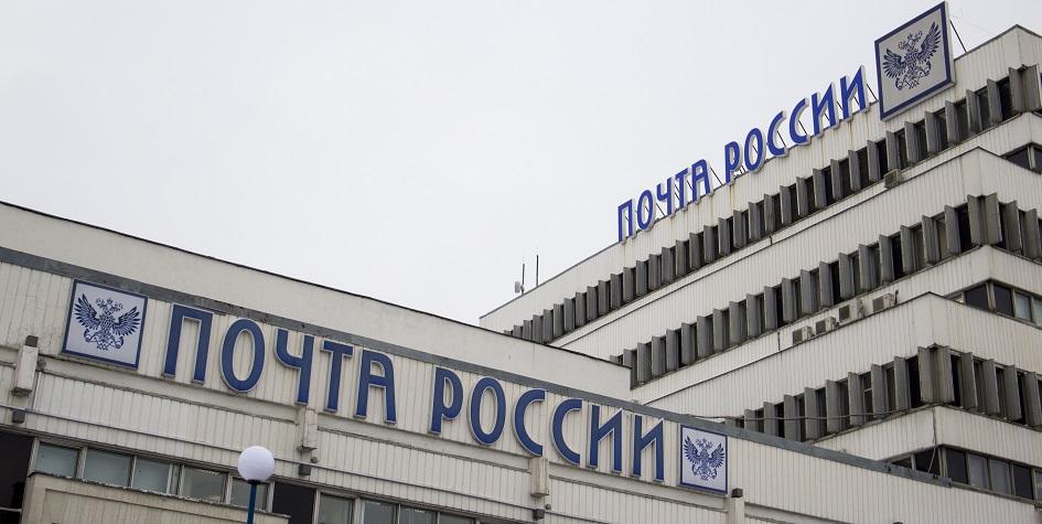 Фото: Никита Попов/RBC/TASS