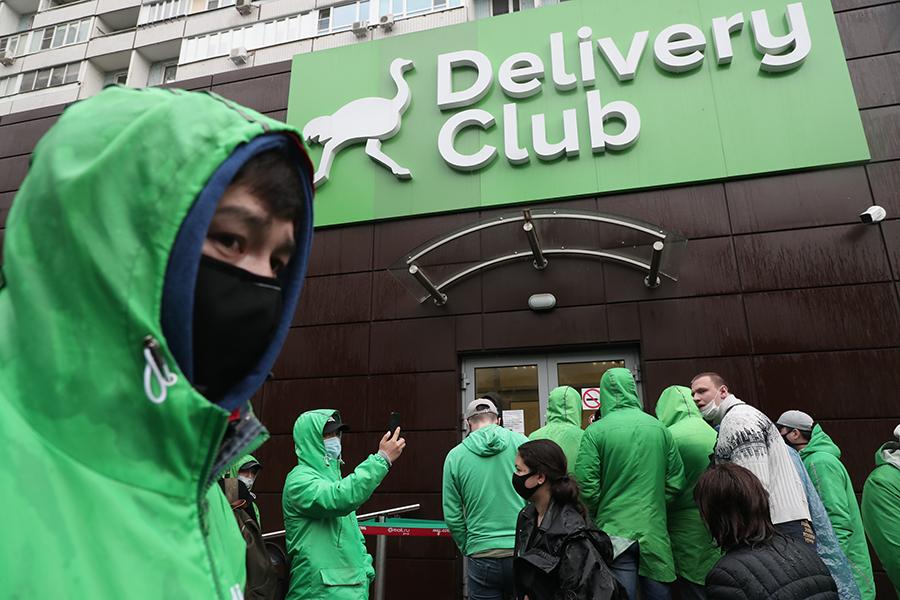 Протест у офиса Delivery Club