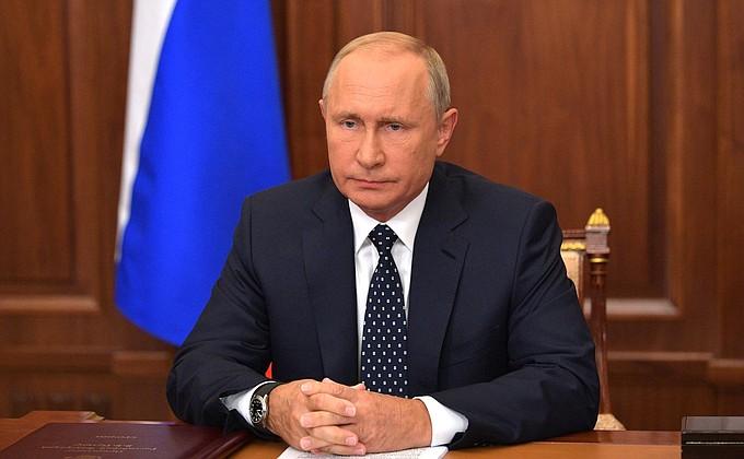 Фото: Kremlin.ru