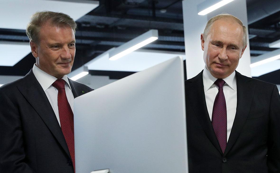Фото: Михаил Климентьев / AP