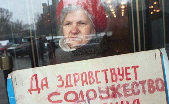 Фото: Александр Неменов/ТАСС