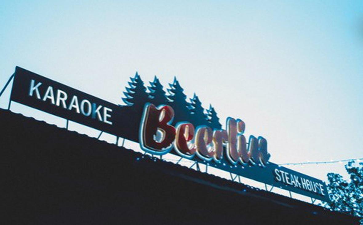 Фото: beerlin-pab.ru