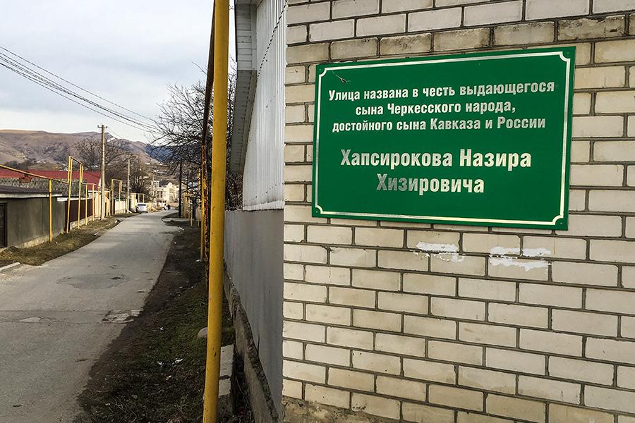 Фото:Елизавета Антонова / РБК