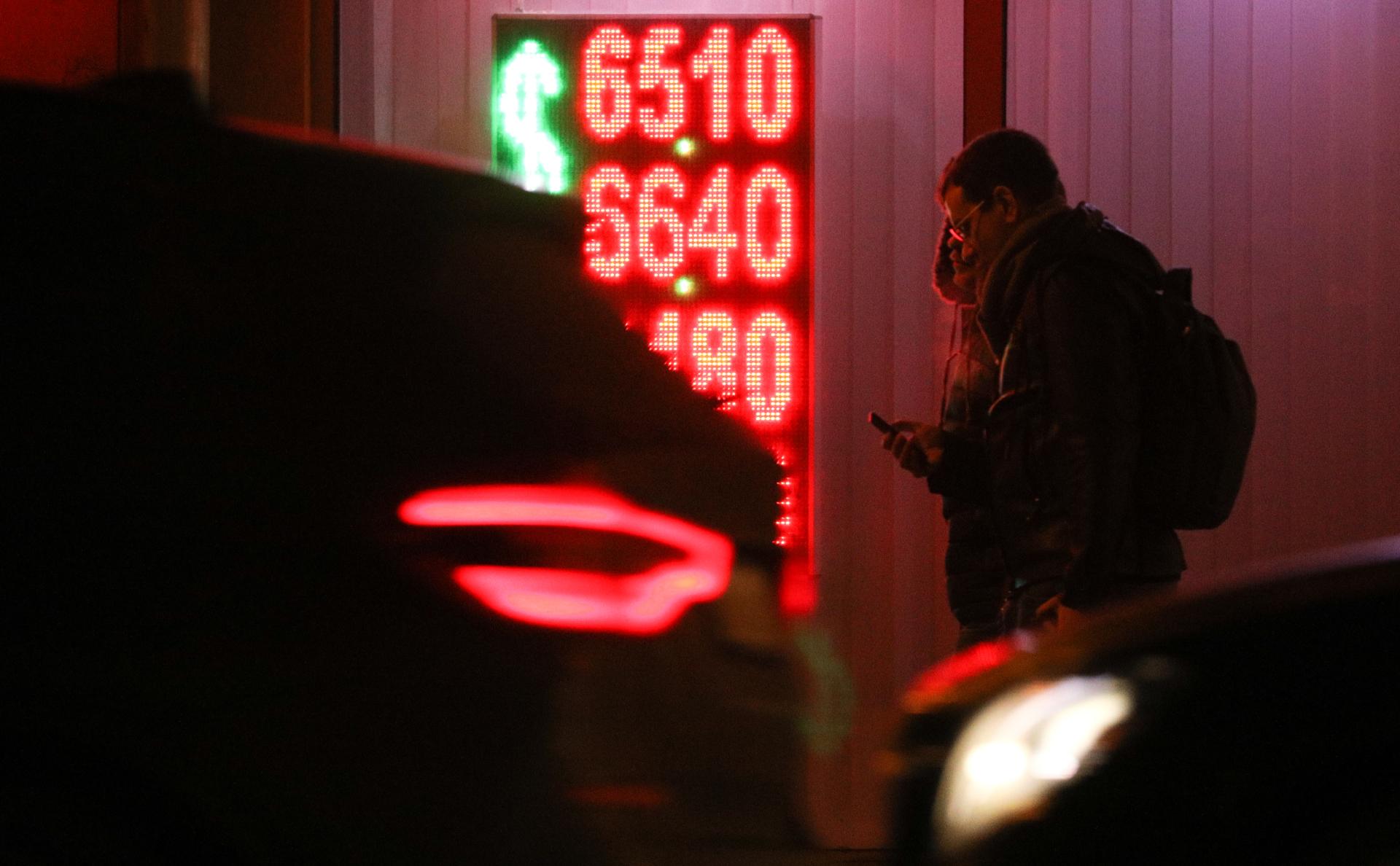 В США предложили вводить тарифы на товары из манипулирующих валютой стран