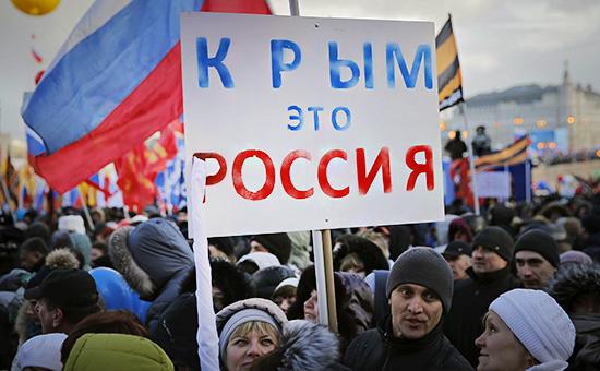 На митинге в честь годовщины воссоединенияРоссии с Крымом. Март 2016 года