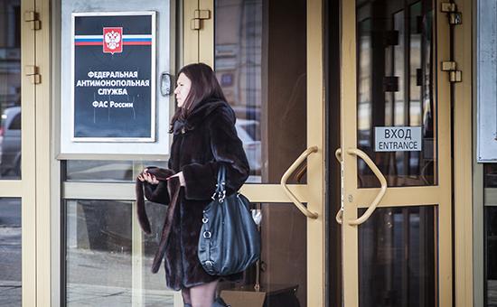 ФАС хочет распространить на бренды антимонопольное законодательство, а вместе с ним – и штрафы в 1–15% оборота