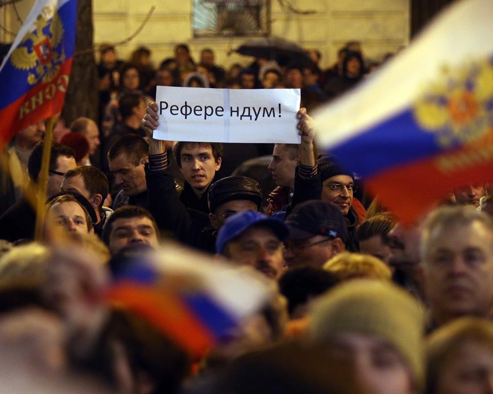 Горсовет Севастополя принял решение о вхождении в состав России