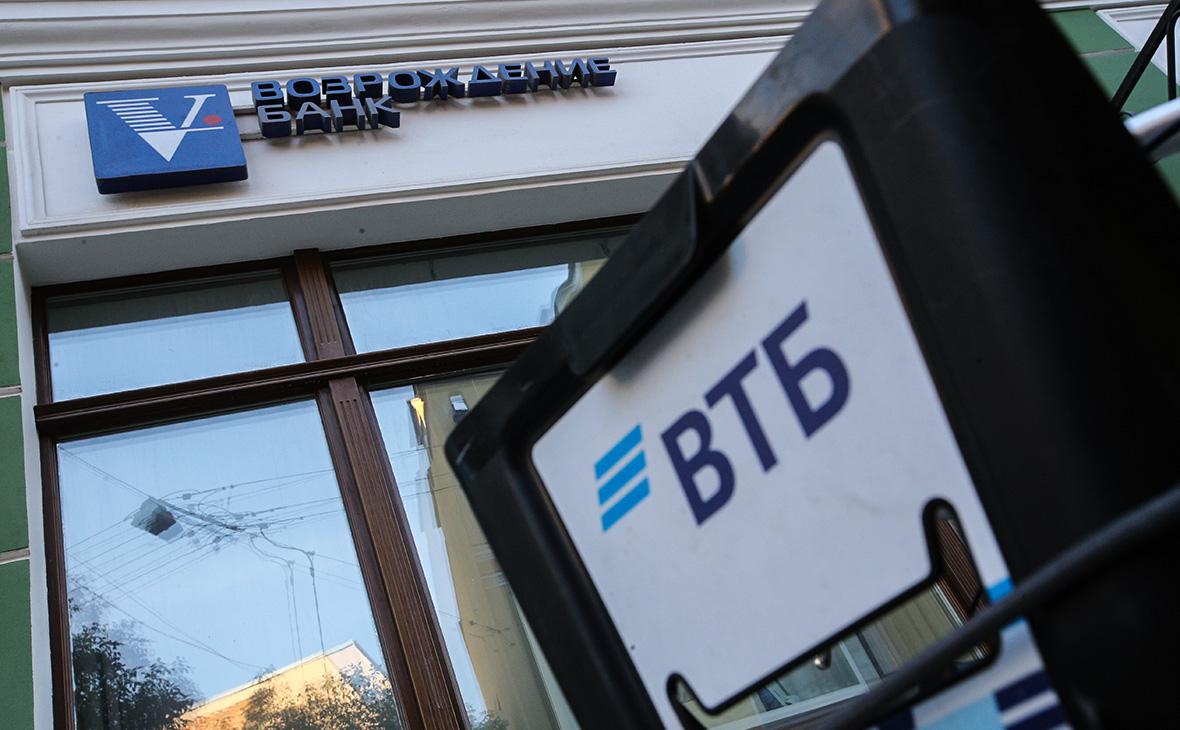 втб пермь кредиты физическим лицам рефинансирование ипотеки в сбербанке условия в 2020 году