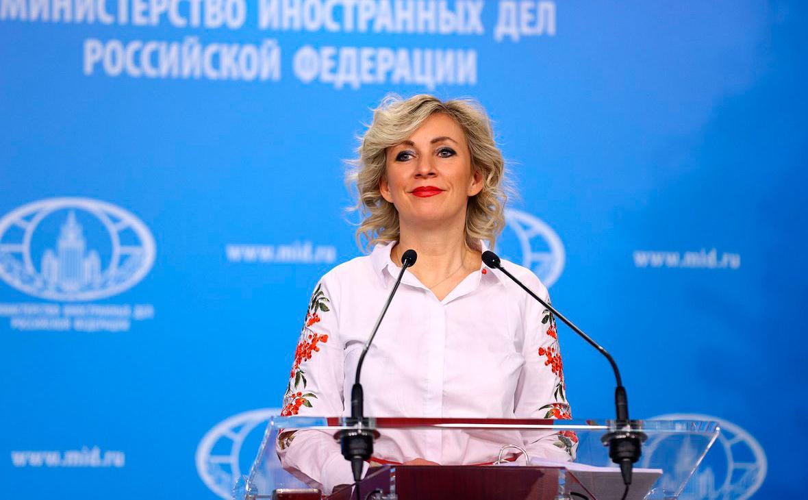 Захарова сравнила блокировку Трампа с ядерным взрывом в киберпространстве