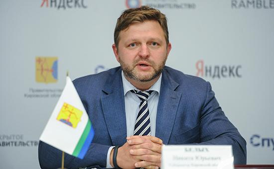 Губернатор Кировской области Никита Белых, сентябрь 2015 года