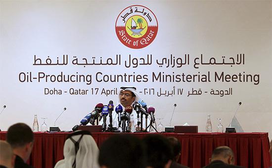 Министр энергетики ипромышленности Катара Мухаммед ибн Салех аль-Сада напресс-конференции послезавершения встречи стран ОПЕК