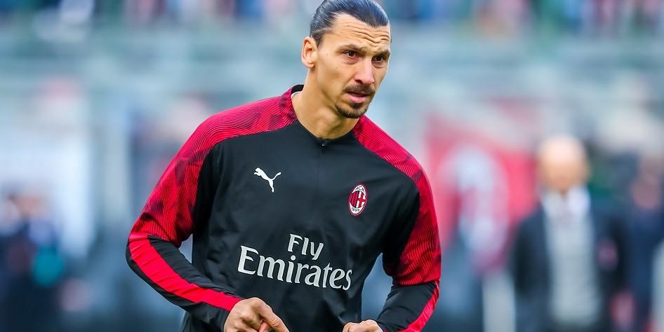 Нападающий «Милана» Златан Ибрагимович