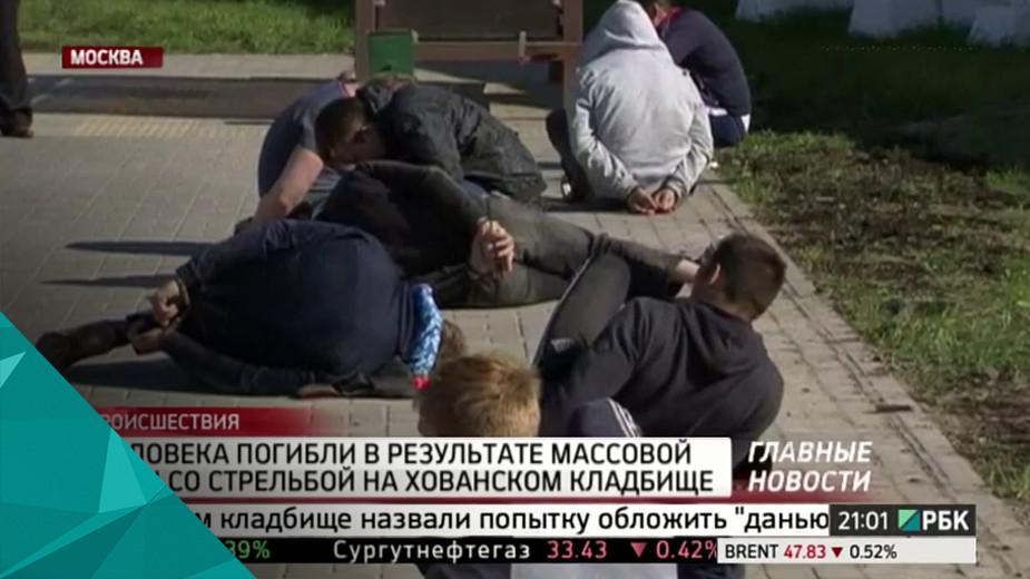3 человека погибли в результате драки со стрельбой на Хованском кладбище