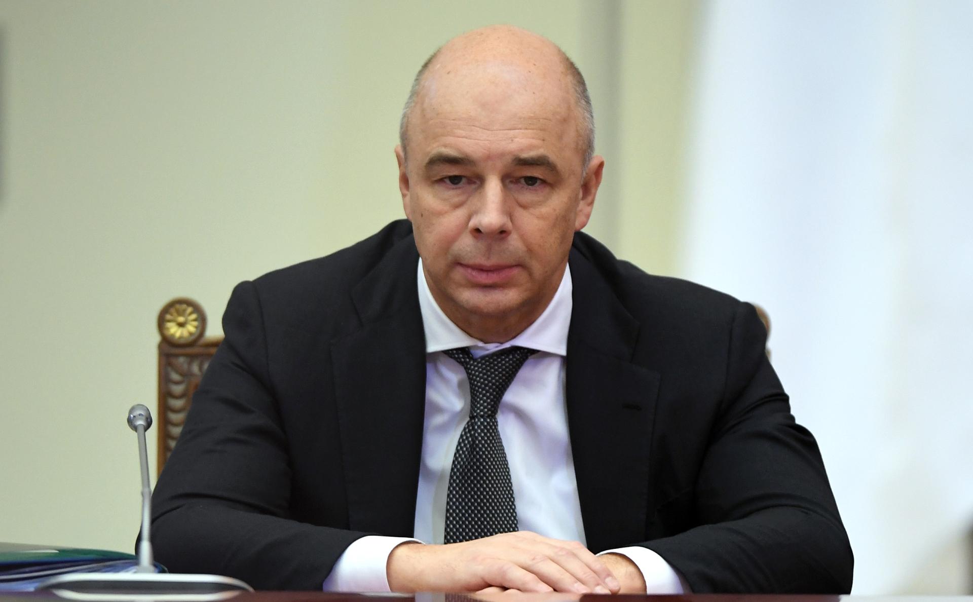Первый вице-премьер Антон Силуанов