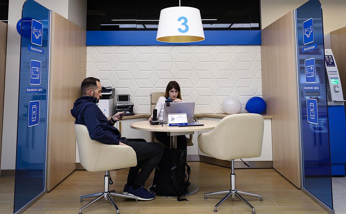 Как оплатить кредит в почта банке через приложение почта
