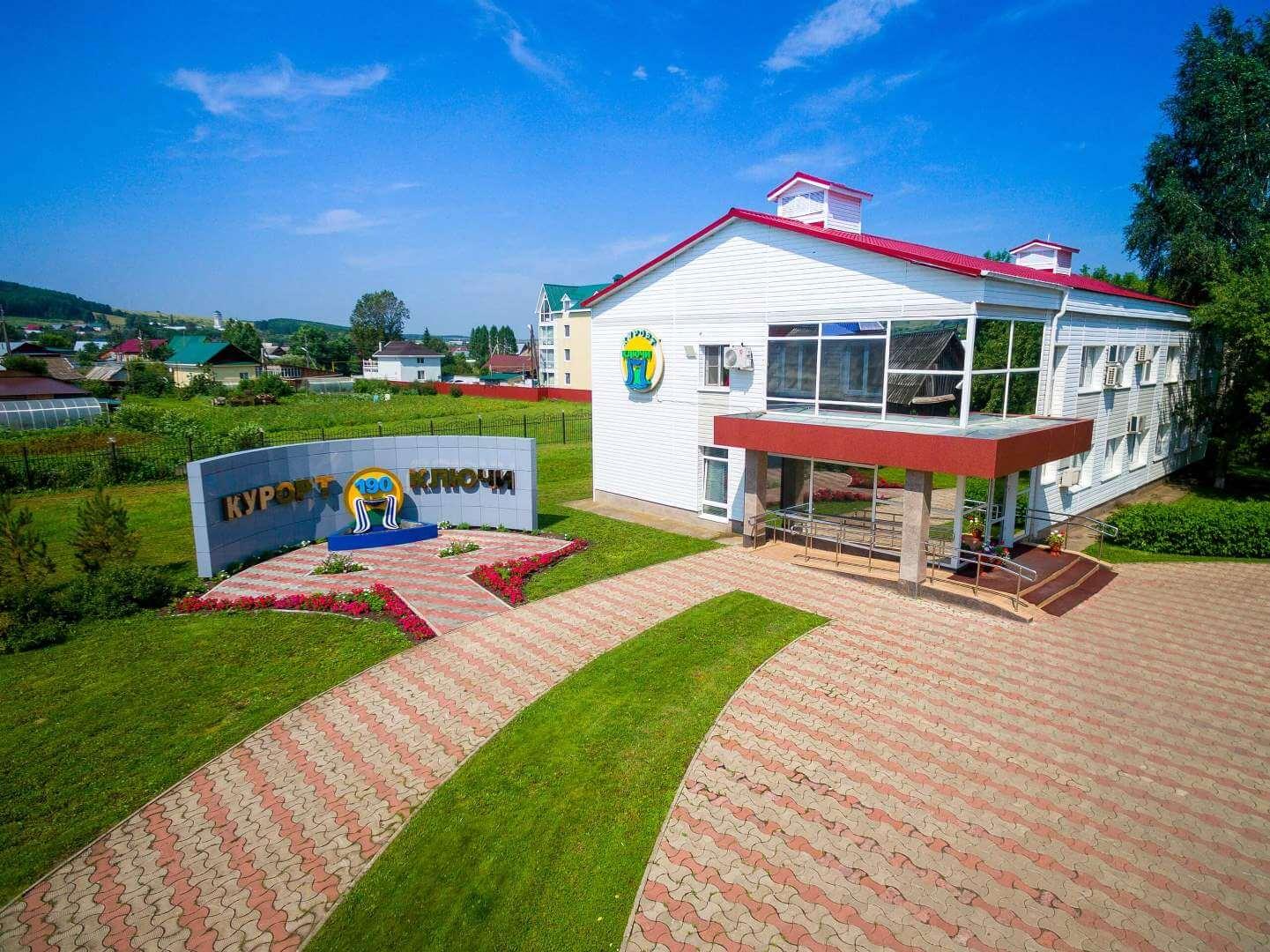 Фото: санаторий-ключи.рф