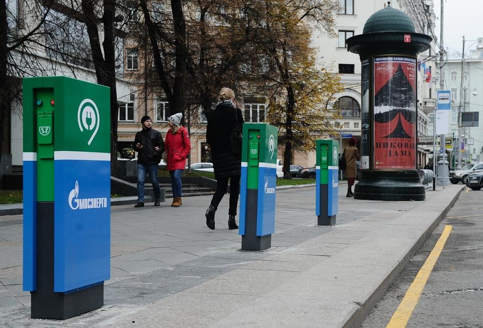 Зарядные станции для электромобилей в центре Москвы
