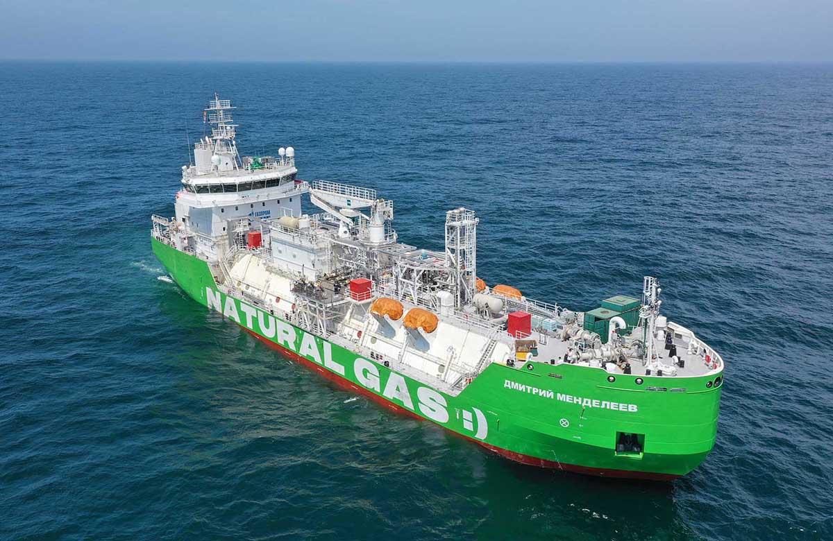 Фото: «Газпром нефть»