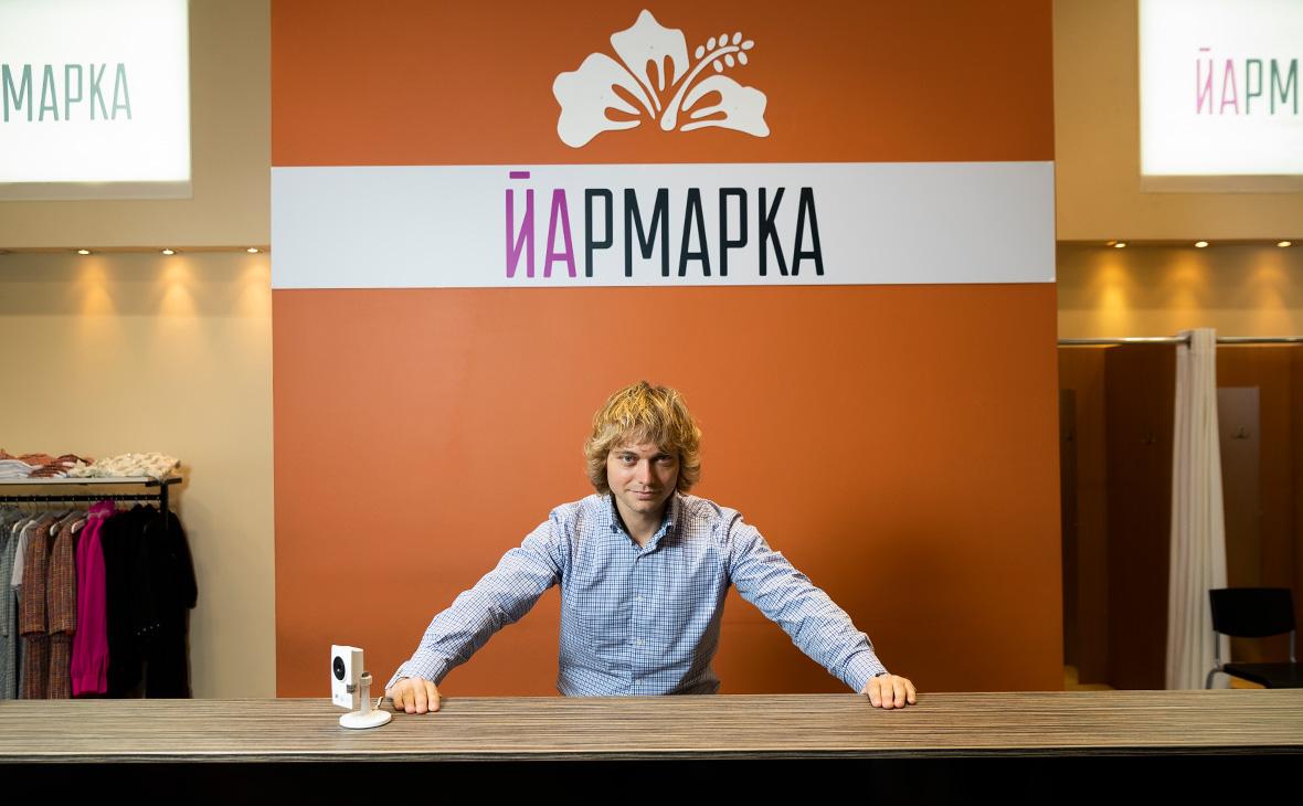 Александр Перемятов