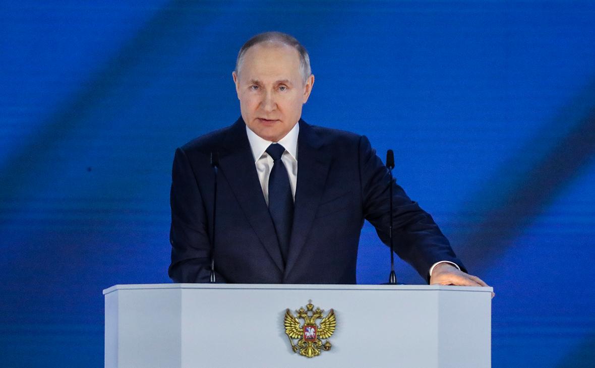 """Путин оценил работу правительства в пандемию""""/>"""