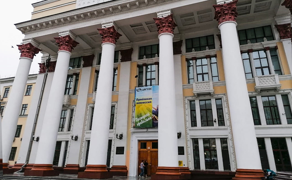 Здание ДВГУПС