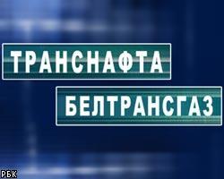 Украинская компания транс нафта