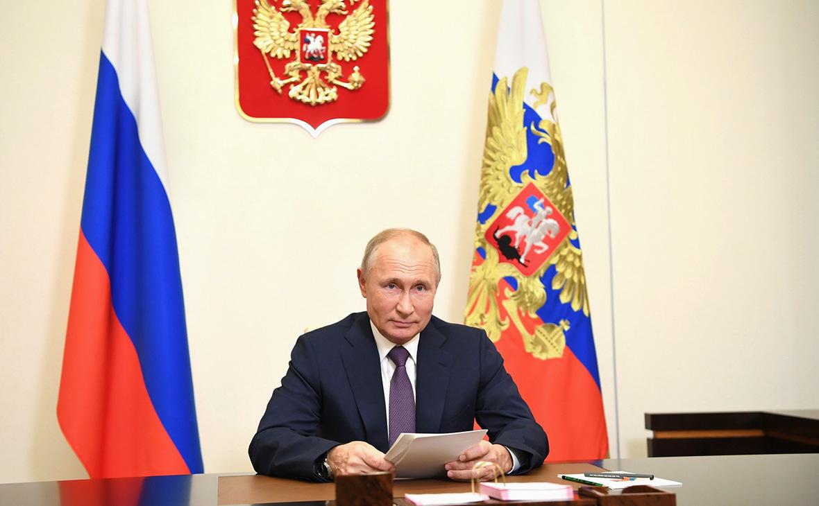 Владимир Путин обратился к участникам Международного научно-практического форума «Уроки Нюрнберга»