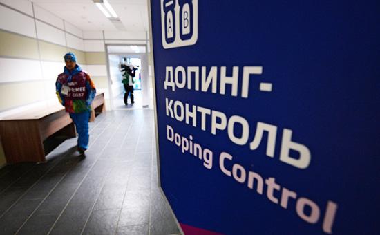 Фото: Илья Питалев/РИА Новости