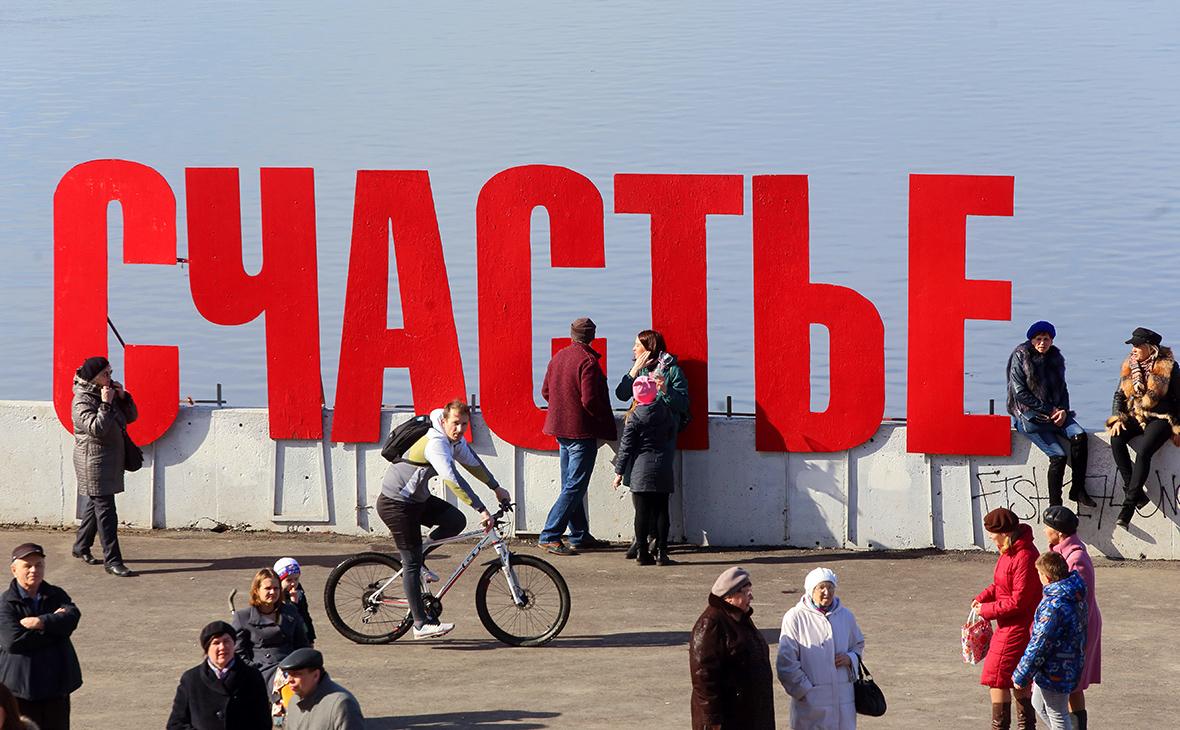 Фото: Игорь Хакимов / ТАСС