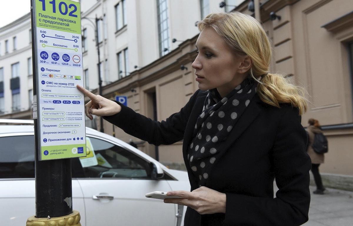 Власти Петербурга объяснили многотысячные штрафы за парковку