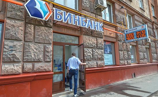 Бин Банк предупредили о проблемах из-за спасения Рост-банка