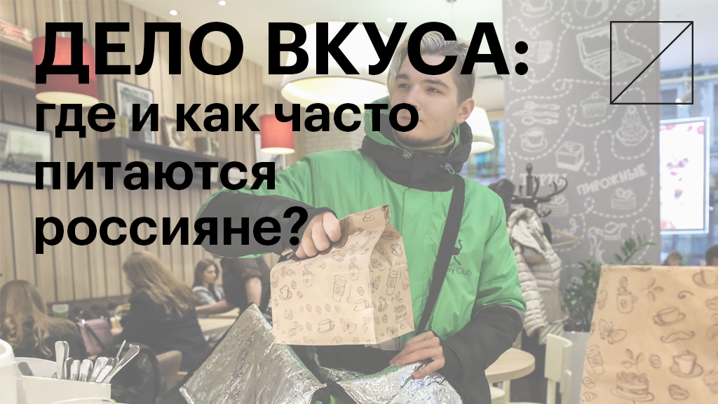 Видео:РБК