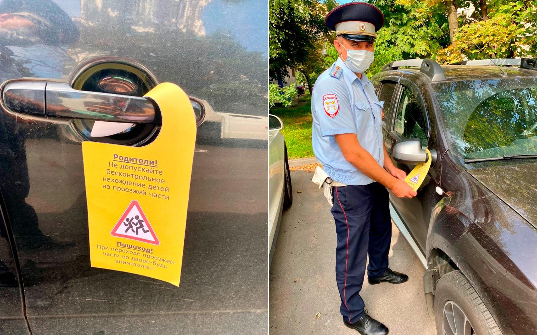Сотрудники ГИБДД начали вешать на автомобили дорхенгеры, чтобы напомнить водителям о важности соблюдения ПДД