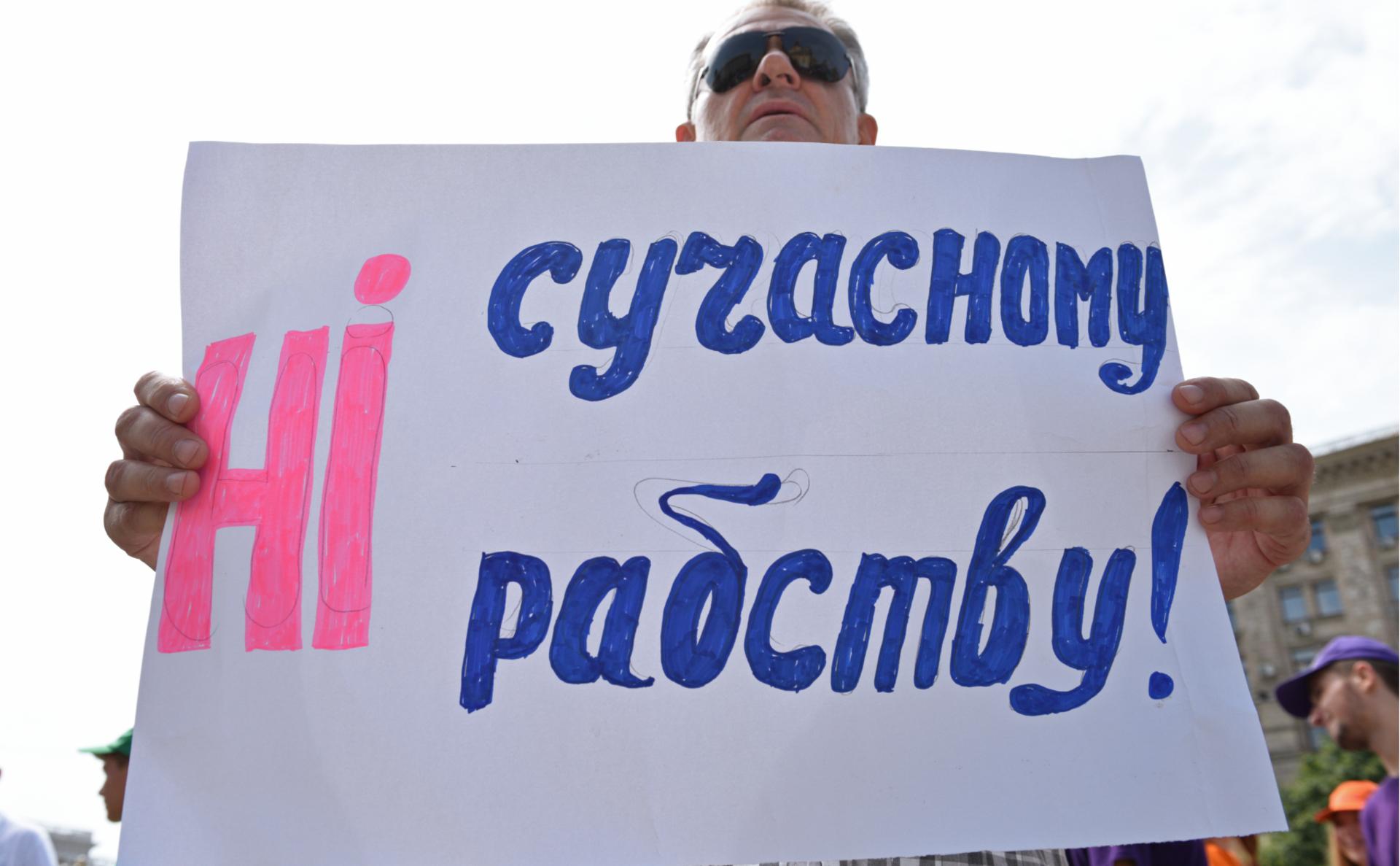 В донецке задержан мужчина переправлявший девушек в сексуальное рабство в москву