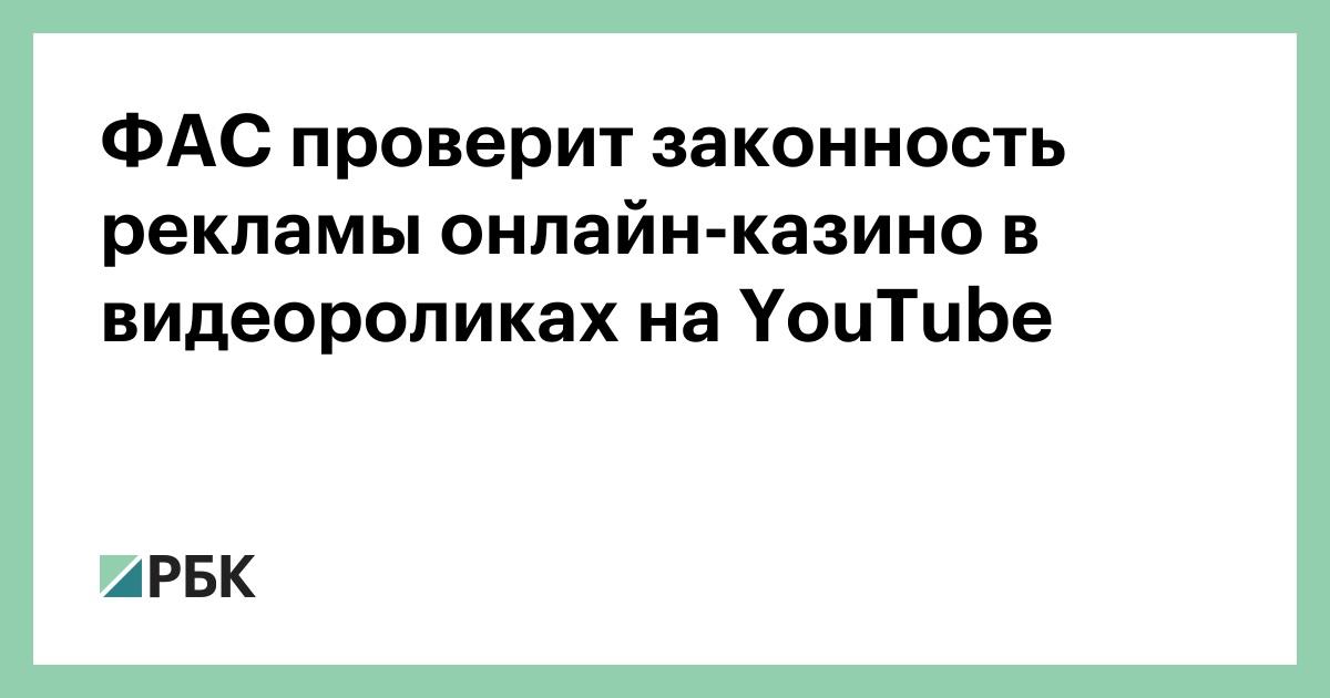 Videoporama автомат