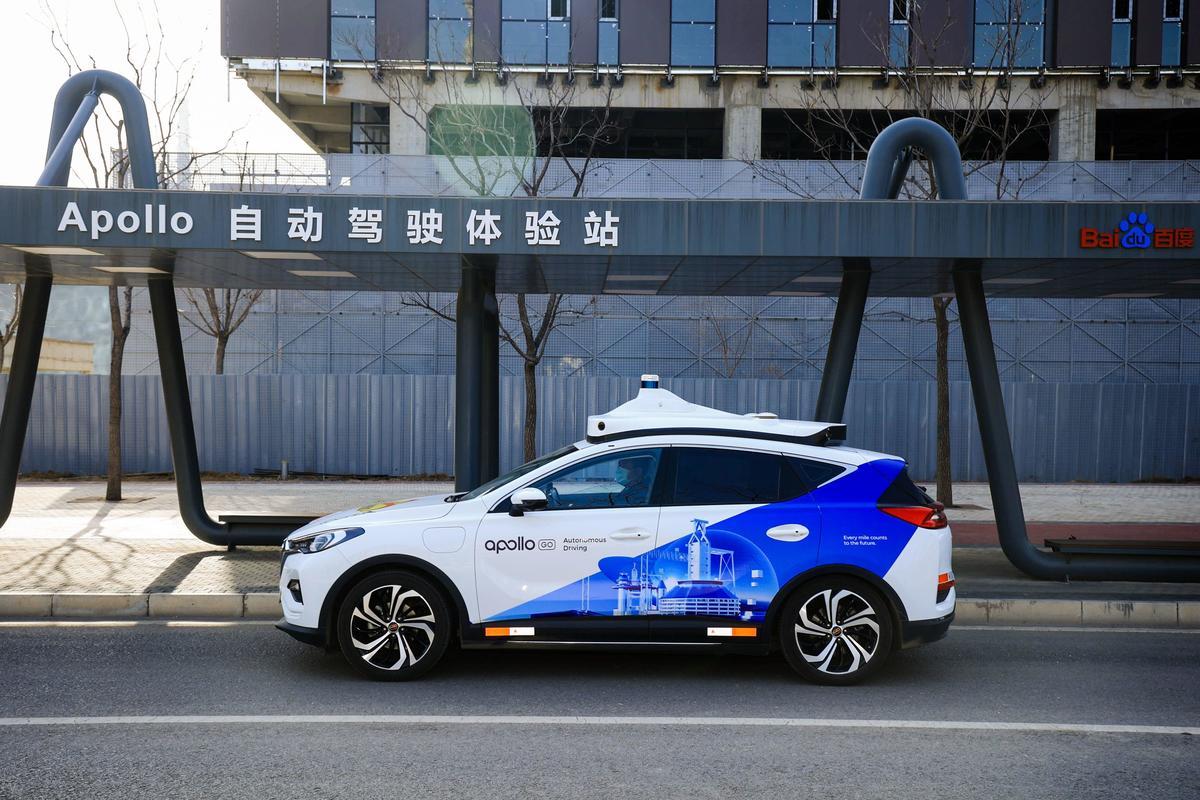 Беспилотные такси от Baidu