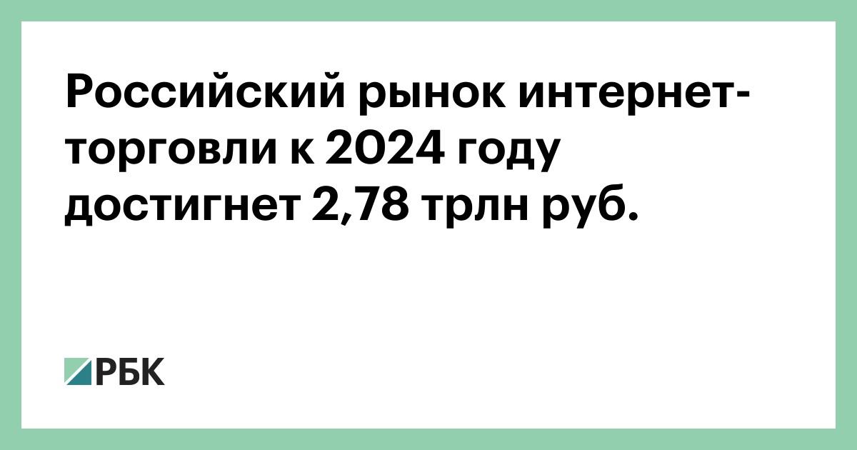03_2019